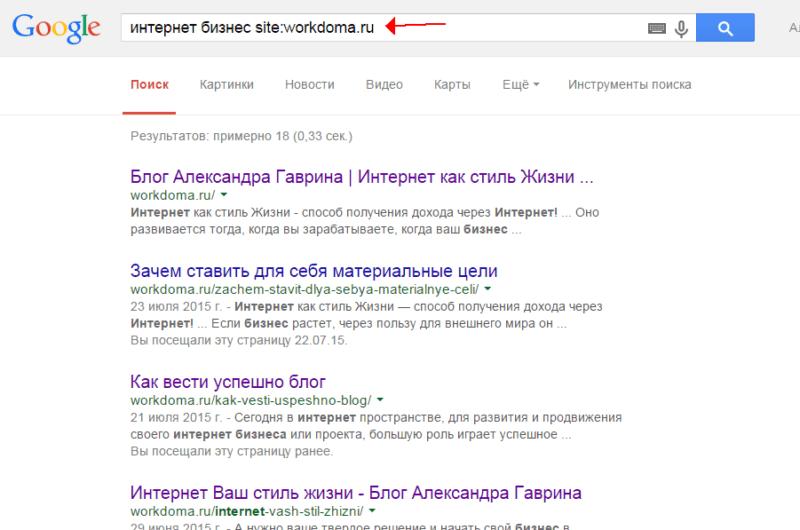 Оператор_info