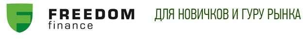 как_купить_ffin.ru