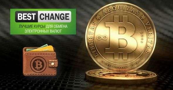 Как Вывести Деньги с Биткоин (Bitcoin) Кошелька Быстро