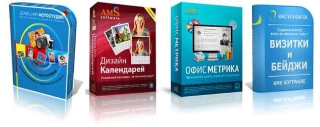 программы партнерки AMS Партнер2