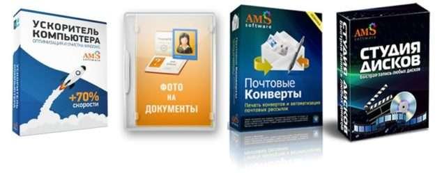 программы партнерки AMS Партнер3