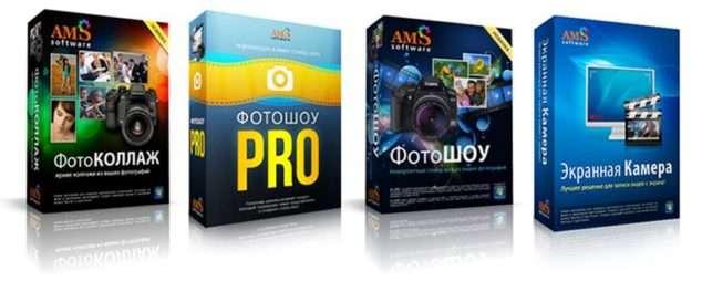 программы партнерки AMS Партнер4