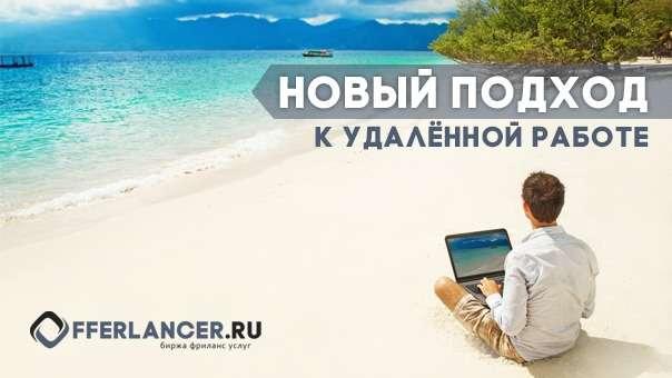 фриланс услуги все по 500 руб