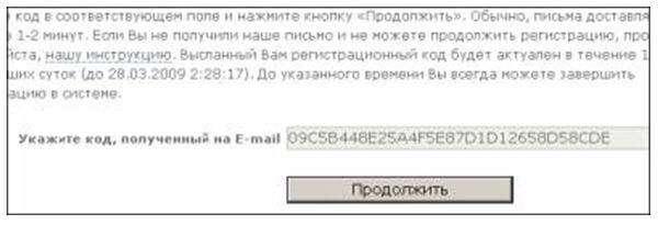 identifikacii-pol'zovatelja-v-sisteme-Webmoney