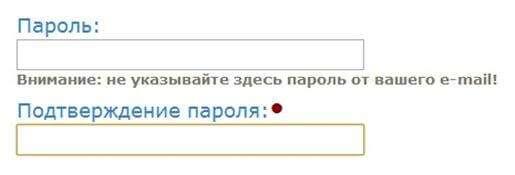 parol'-v-sisteme-Webmoney