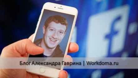 Как Зарабатывать в Фейсбук на Рекламе и Свой Странице