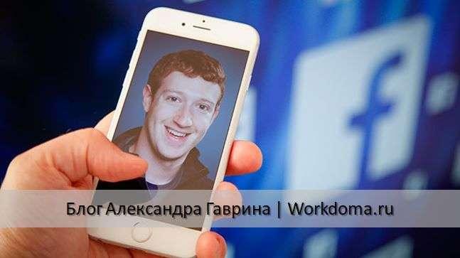 как зарабатывать в Фейсбук