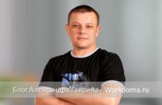 Евгений Вергус: зарабатывайте 30-40% на партнерке!