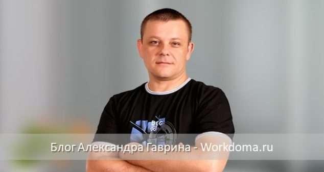 партнерка Евгения Вергуса