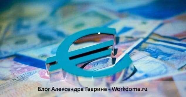 деньги и энергия
