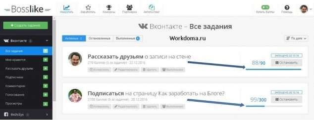 Подписаться на страницу Вконтакте