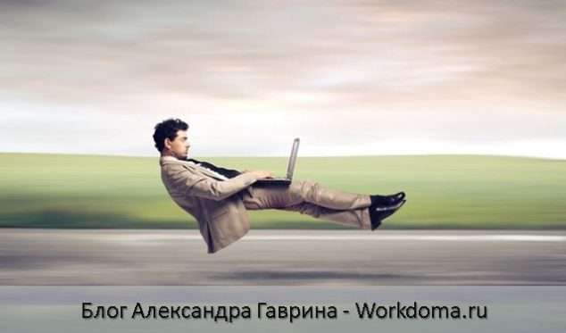 Ускоритель Компьютера