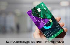 Банковская Карта для денежных операций от Мегафон