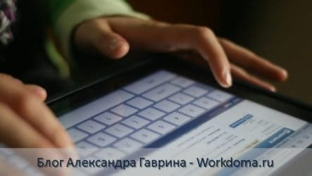 Накрутка участников в группу Вконтакте: быстро или качественно?