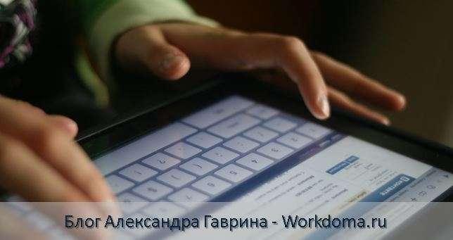накрутка подписчиков вконтакте в группу бесплатно