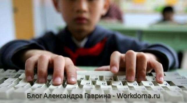 Как заработать в интернете ребенку