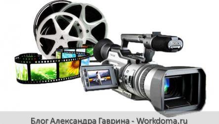 Как заработать на видеороликах в интернете