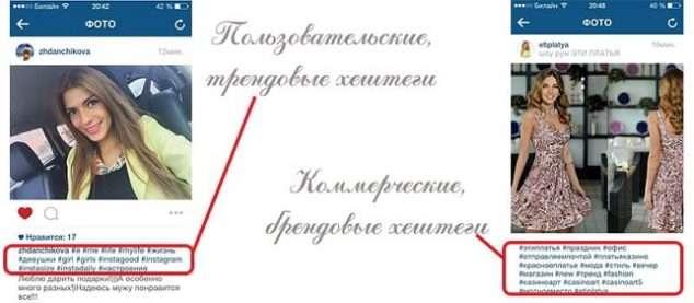 kheshtegi_v_instagrame