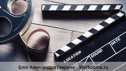 Как создать видео из фотографий высокой четкости