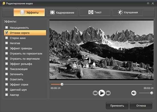 ВидеоМастер - возможность скачивания роликов с популярных социальных