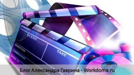 Как смонтировать видео самостоятельно: легкий и удобный редактор видео