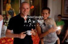 Работа дома 2 Основатель компании: Александр Редькин!