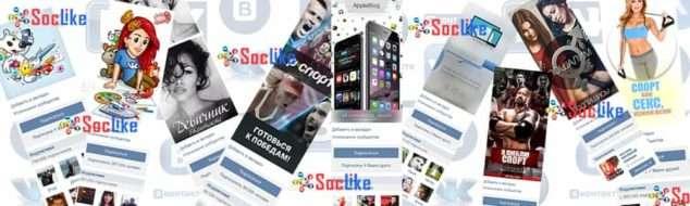 Раскрутка бизнес аккаунта в социальной сети