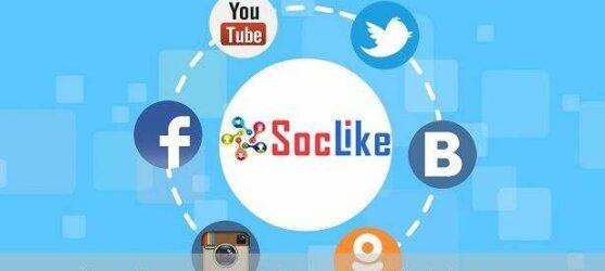 SocLike — Универсальный сервис по продвижению в социальных сетях