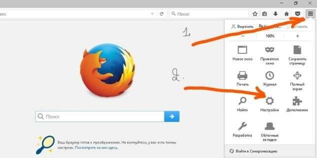 чистим историю в Mozilla Firefox шаг_1