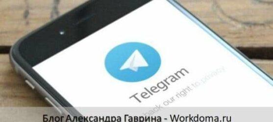 Как русифицировать Телеграмм — на ПК и на Телефоне
