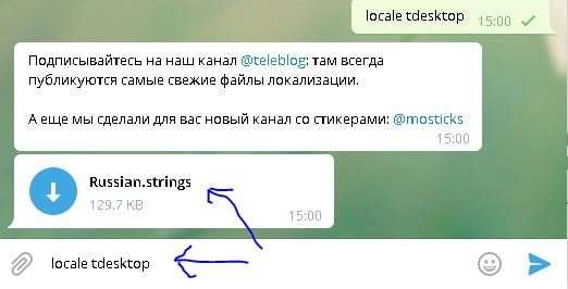 locale tdesktop