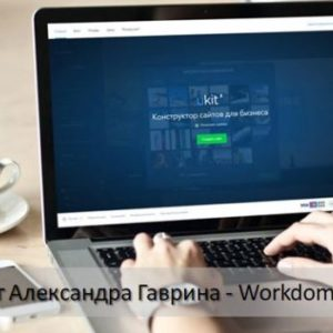 Заработок на создании сайтов на заказ удаленно