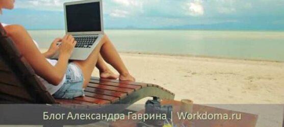 Самые востребованные профессии в интернете — сколько за них платят