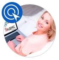 онлайн профессия специалист по контекстной рекламе