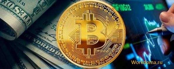 Биржи криптовалют