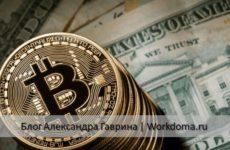 Как купить биткоин (bitcoin) за рубли онлайн?