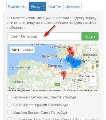 Раскрутка по Гео-локации в сервисе Instapromo