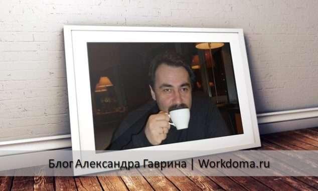 уникальные изображения на сайте