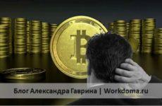 Как заработать биткоины без вложений - биткоин краны