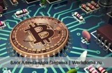 Какую криптовалюту выгодно майнить в 2018 году