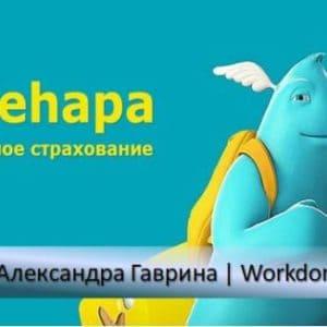 Cherehapa - Страхование Поездки за Границу Онлайн