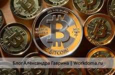 Где и как купить биткоин за рубли онлайн дешево