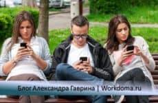 Заработок в Интернете с телефона без вложений