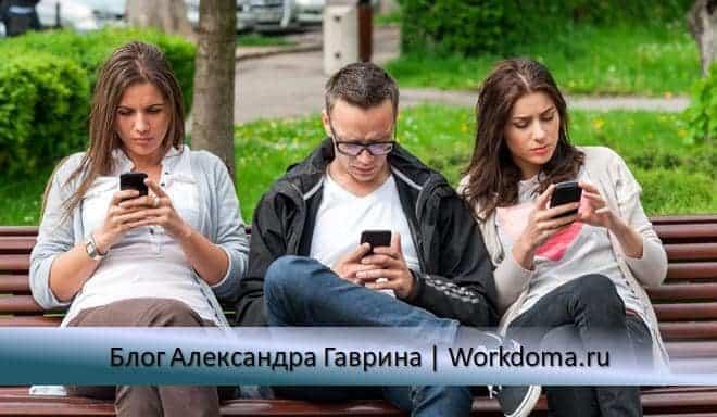 Как заработать в интернете с телефона
