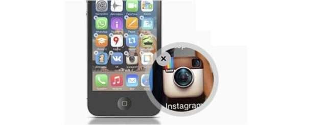 удалить Инстаграм с iPhone или iPad