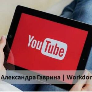 Как стать блоггером на Ютубе