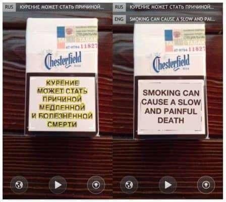 переводить текст на русский в режиме реального времени