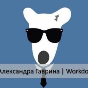 Как Удалить Страницу Вконтакте - Навсегда без Восстановления