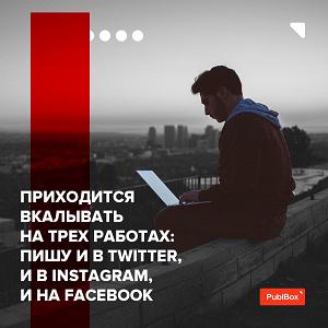 автоматизируй cmm в соцсетях