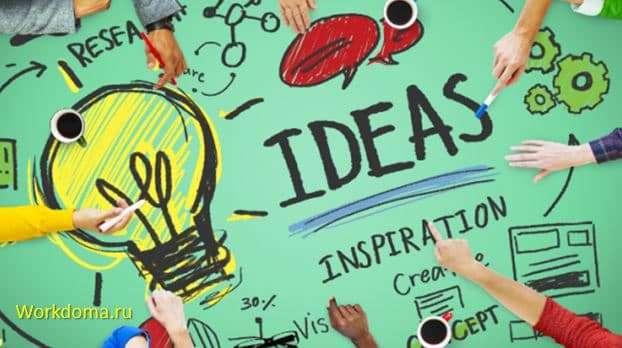 что такое стартап идея